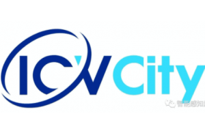動態| 虹科成為智能汽車與智慧城市協同發展聯盟成員