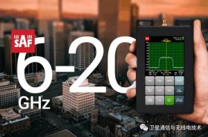 新品發布| 6-20GHz手持式頻譜分析儀正式發布!