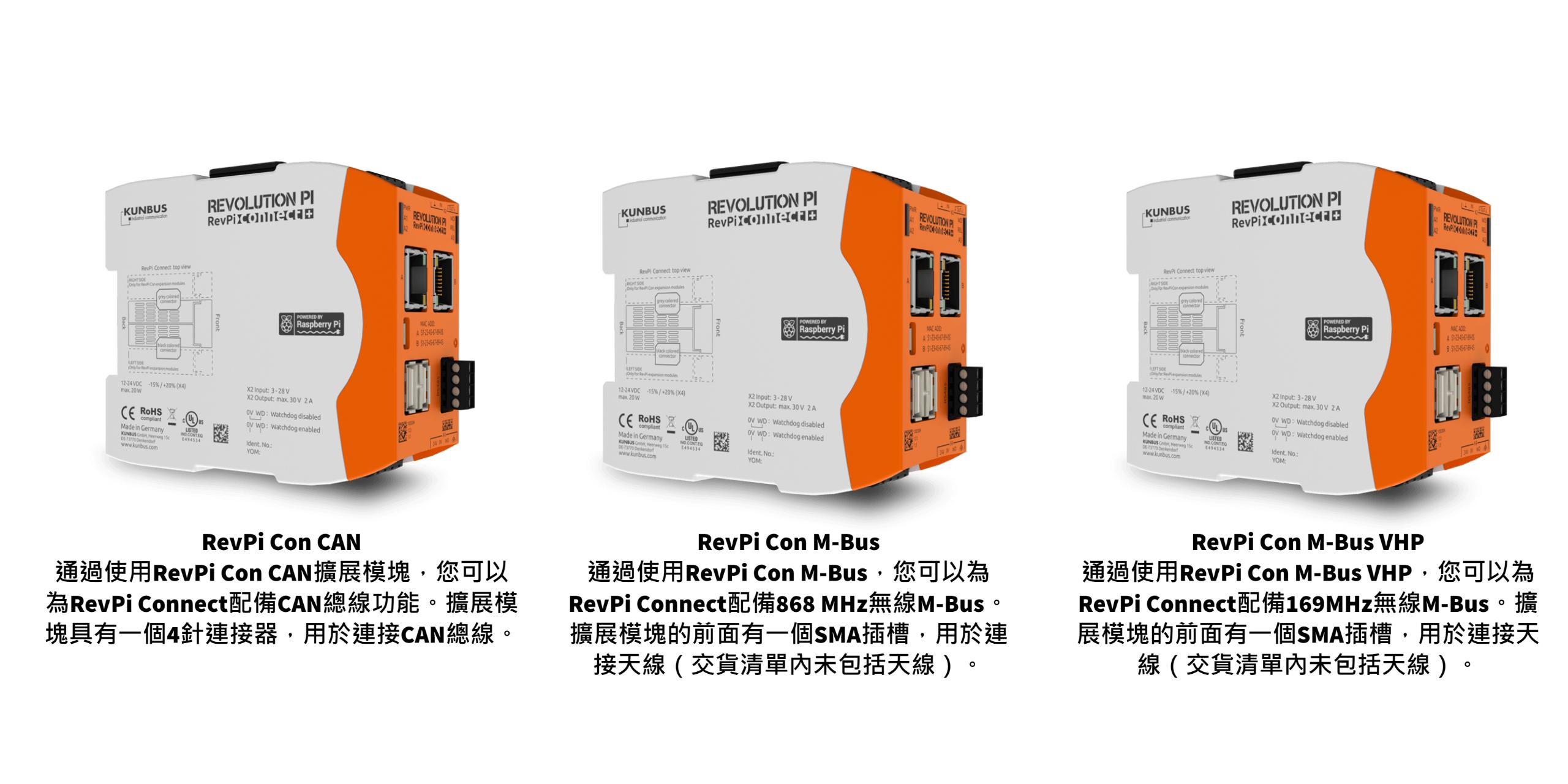 RevPi Con CAN-RevPi Con M-Bus-RevPi Con M-Bus VHP