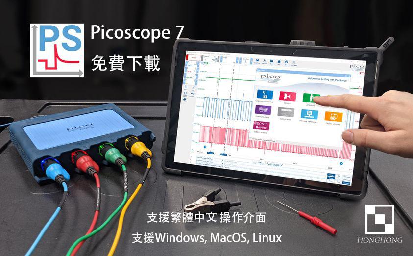 Picoscope7